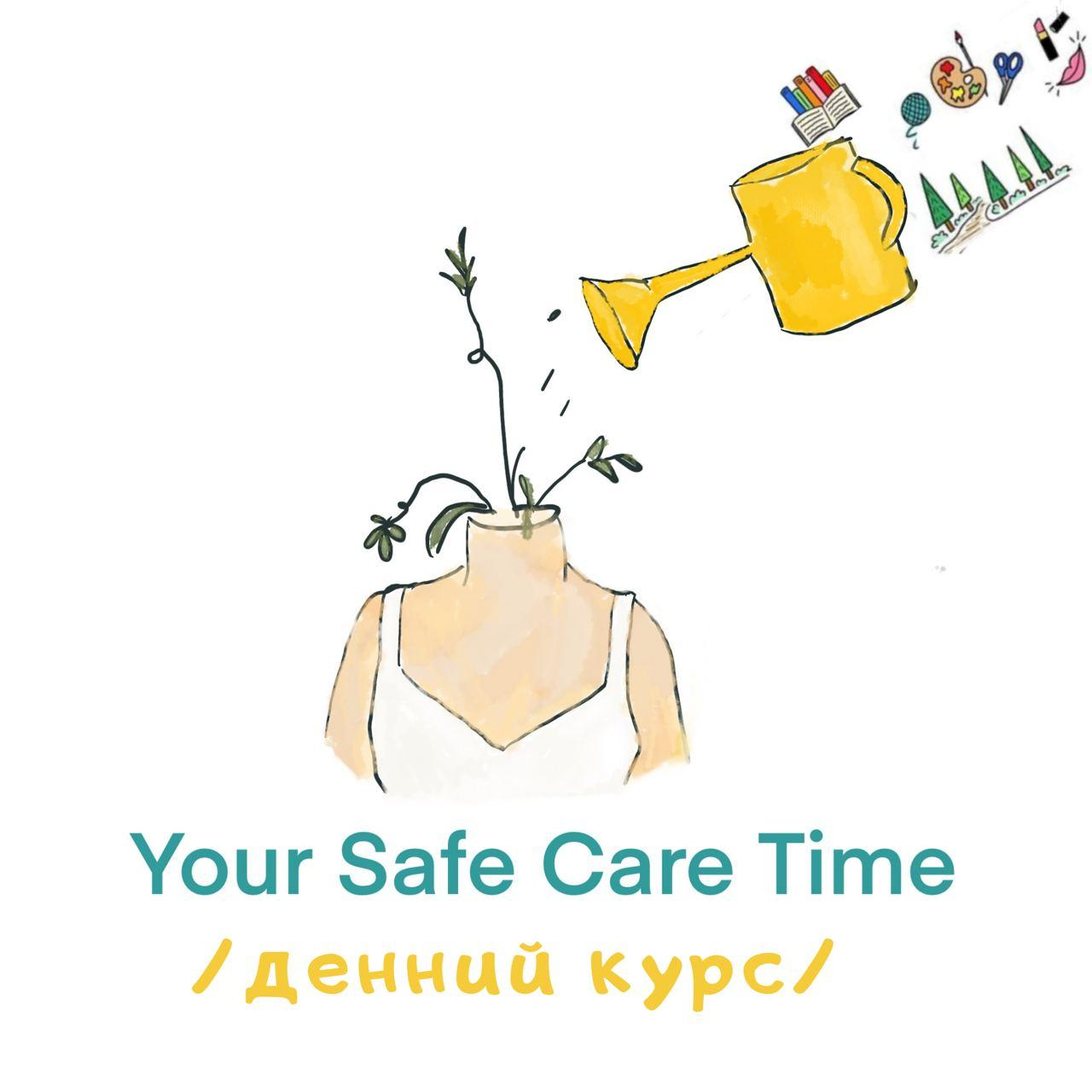 Your Self Care Time